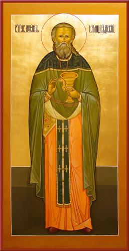 Св. Иоанн Кронштадский Иконописная мастерская в селе Палех Палехская иконописная мастерская выполняет работы по...