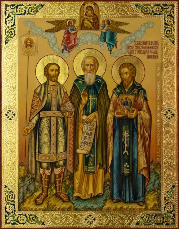 Русские святые изображение пост