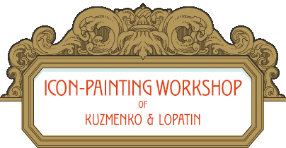 Palekh icon-painting workshop of Kuzmenko & Lopatin